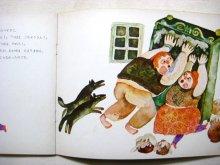 他の写真3: 【学研ワールドえほん】ステパン・ザブレル「つぼよごちそう!」1978年