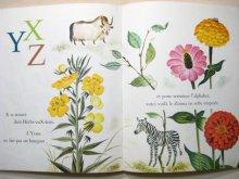 他の写真3: エリザベス・イワノフスキー「l'Alphabet des fleurs」1967年