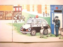 他の写真2: 【 こどものとも 】山本忠敬「パトカーぱとくん」1969年