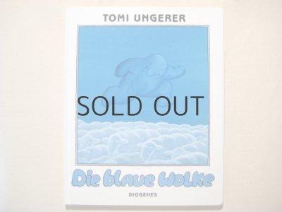 画像1: トミ・ウンゲラー 「Die blaue Wolke」青い雲