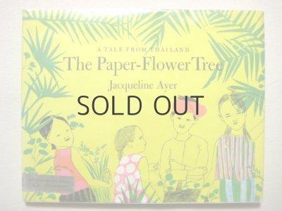 画像1: ジャクリーヌ・エイヤー「The Paper-Flower Tree」1962年