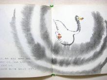 他の写真2: 丸木俊「しらとりのぬま」1983年