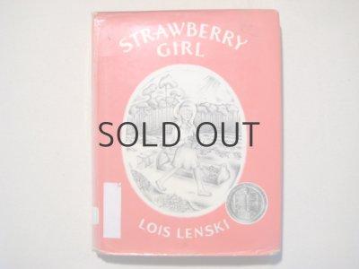 画像1: ロイス・レンスキー「STRAWBERRY GIRL」