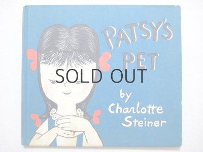 画像1: シャーロット・スタイナー「PATSY'S PET」1955年