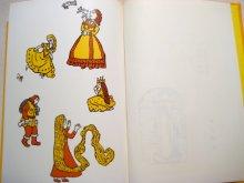 他の写真1: 茂田井武/挿絵「いばら姫 グリム童話選I」1966年