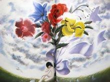 他の写真3: なかえよしを/上野紀子「わたしと魔術師」1978年