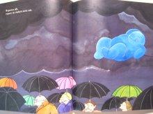 他の写真1: トミ・ウンゲラー 「Die blaue Wolke」青い雲
