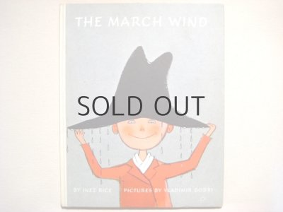 画像1: ウラジミール・ボブリ「THE MARCH WIND」 ※三月のかぜ