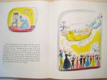 他の写真3: ルイス・スロボドキン「THE MAGIC FISHBONE」1953年