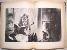 他の写真1: 竹下文子/牧野鈴子「星とトランペット」 ※旧版/函付き