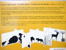 他の写真3: エンツォ・マリ「おはなしづくりゲーム」Enzo Mari/エンゾ・マリ