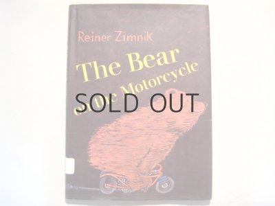 画像1: ライナー・チムニク「The Bear on the Motorcycle」1970年