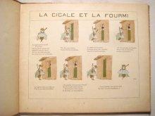 他の写真1: M・ブーテ・ド・モンヴェル「LA FONTAINE」1920年頃