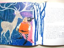 他の写真3: エバリン・ネス/ロイド・アレクサンダー「コルと白ぶた」1980年