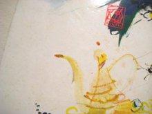 他の写真3: グラビアンスキー画「千一夜物語」1975年