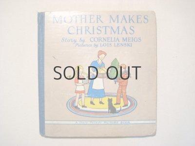 画像1: 【クリスマスの絵本】 ロイス・レンスキー「Mother Makes Christmas」