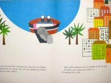 他の写真2: Annick Delhumeau「Jean L'HIPPOPOTAME」1962年
